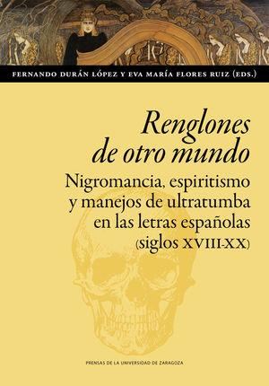 RENGLONES DE OTRO MUNDO