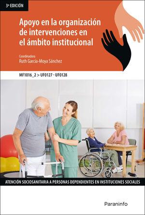 APOYO EN LA ORGANIZACION DE INTERVENCIONES EN EL AMBITO INSTITUCIONAL