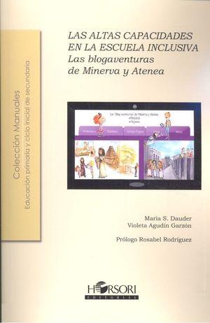 LAS BLOGAVENTURAS DE MINERVA Y ATENEA