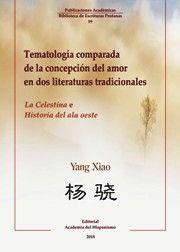 TEMATOLOGÍA COMPARADA DE LA CONCEPCIÓN DEL AMOR EN DOS LITERATURAS TRADICIONALES
