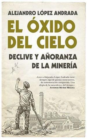 EL OXIDO DEL CIELO