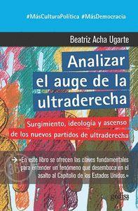 ANALIZAR EL AUGE DE LA ULTRADERECHA