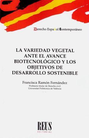 LA VARIEDAD VEGETAL ANTE EL AVANCE BIOTECNOLÓGICO Y LOS OBJETIVOS DEL DESARROLLO SOSTENIBLE