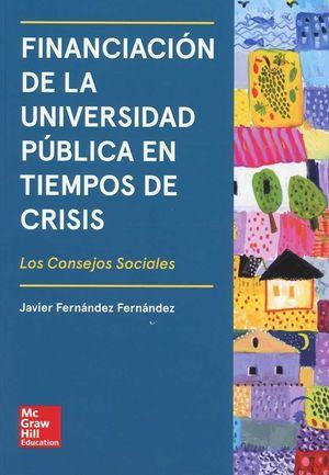 FINANCIACIÓN DE LA UNIVERSIDAD PÚBLICA EN TIEMPOS