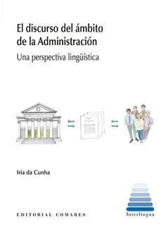 EL DISCURSO DEL AMBITO DE LA ADMINISTRACION