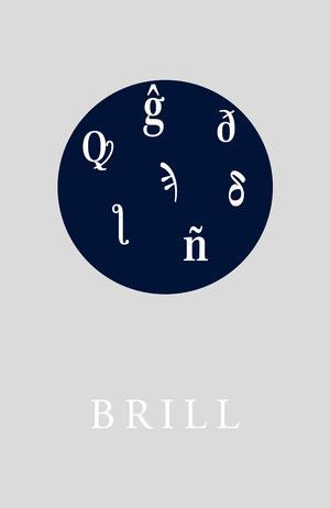 ABSOLUTE FORM: MODALITY, INDIVIDUALITY AND THE PRINCIPLE OF PHILOSOPHY IN KANT AND HEGEL